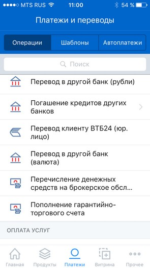 vtb-smartphone02_