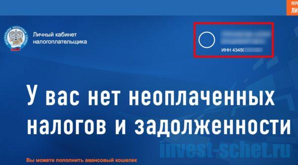 Генерация ЭЦП для личного кабинета ИФНС nalog.ru