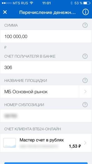 vtb-smartphone03_