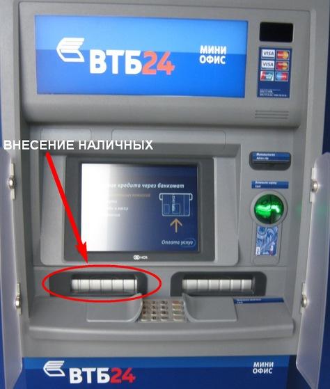 vtb_bankomat_otkritieiis